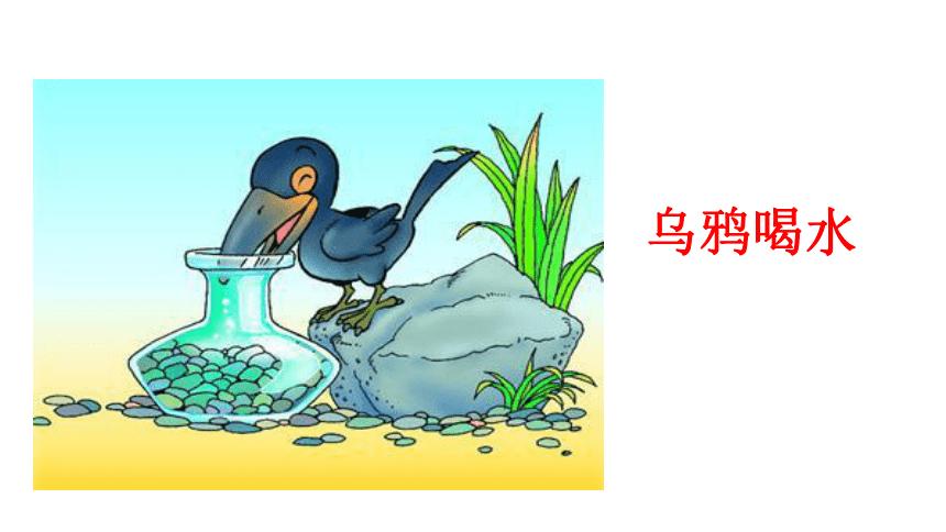 统编版三年级下册语文 园地二    课件 (共35张 )