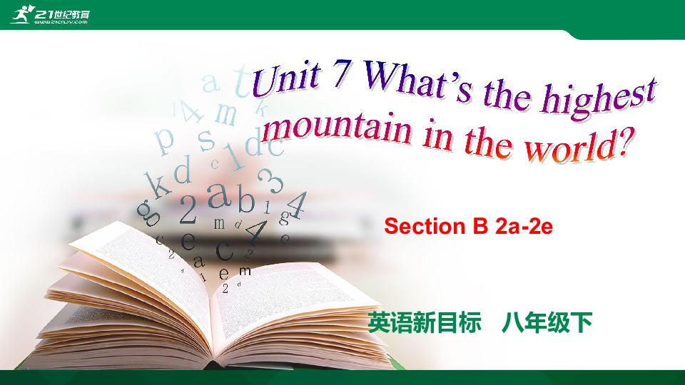 Unit 7 What's the hinghest mountain in the world  Section B  2a-2e 课件(共40张PPT)