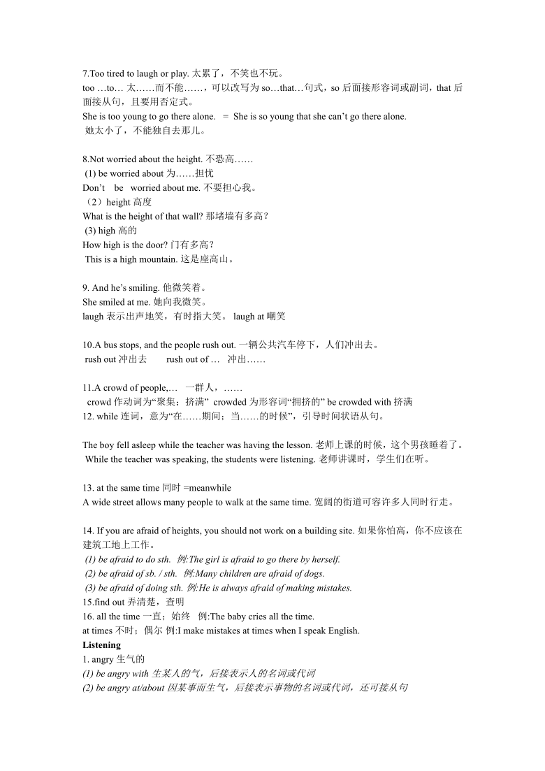 Unit 7 Poems 单元导学案(有答案)