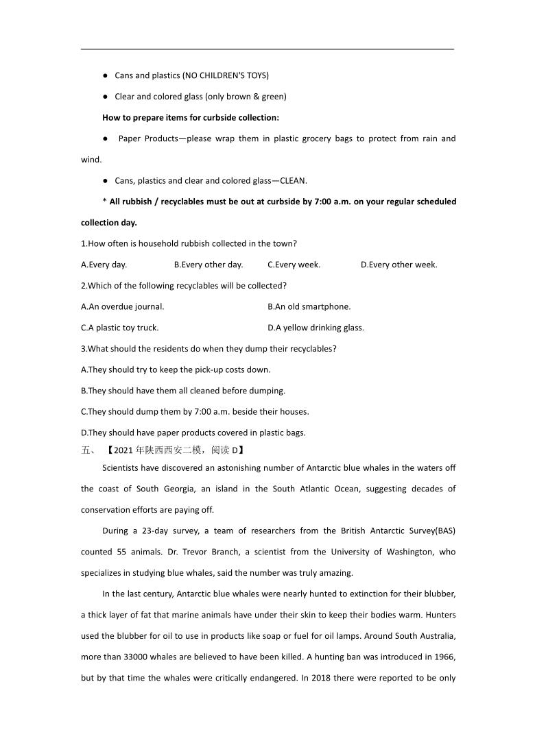 2021年高考英语真题模拟试题专项汇编 3 阅读理解 健康环保类(含答案与解析)