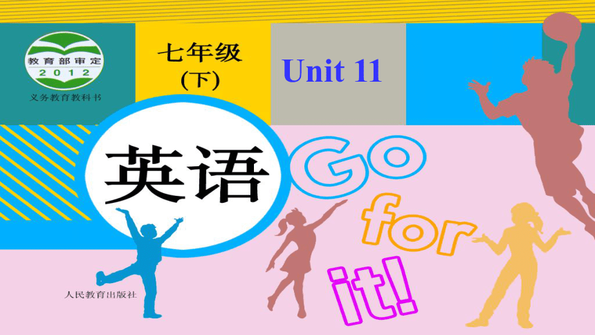 Unit 11 How was your school trip? Section B(2a-2c) 课件(共41张PPT)