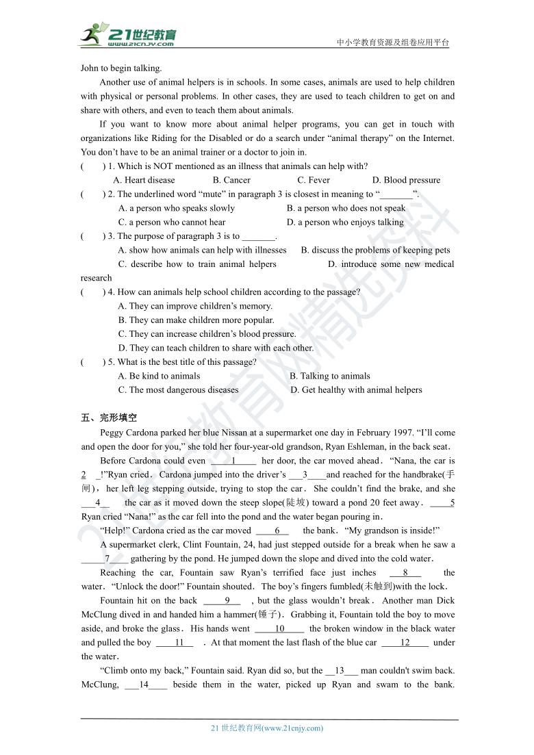 人教新目标中考英语一轮复习检测卷:八年级上 Unit7(含答案)