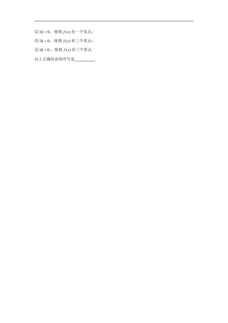 2021年高考数学真题模拟试题专项汇编之函数的概念与基本初等函数(Word版,含解析)