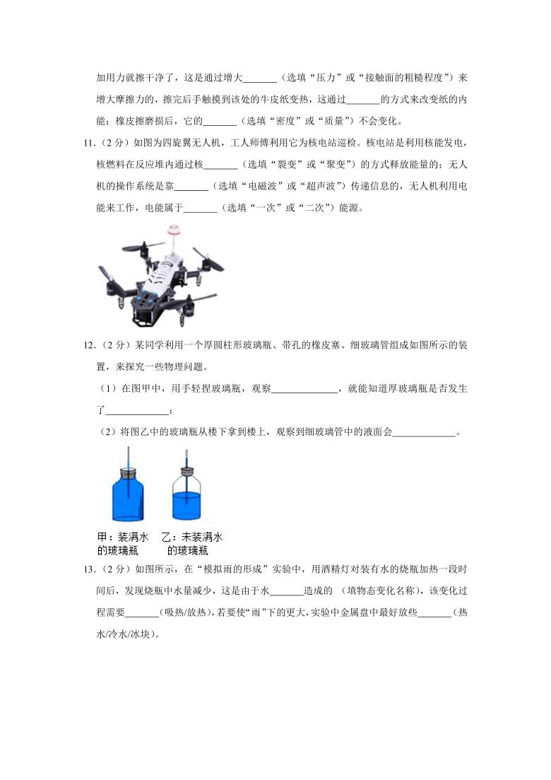 2021年吉林省物理中考模拟卷(一)有解析