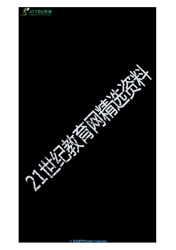 中考英语模拟试卷五_吉林省2020人教版新目标英语决胜中考三轮模拟卷(五) (含答案 ...