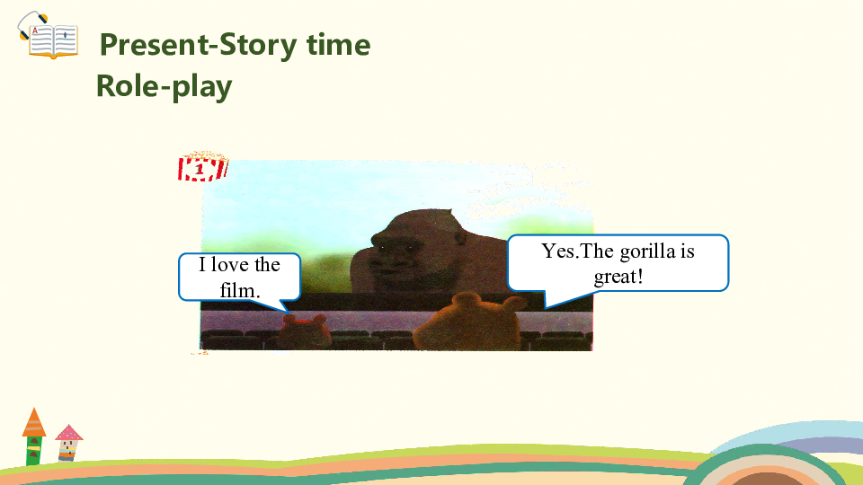 Unit 6 Work quietly! PC Storytime 课件(共18张PPT)