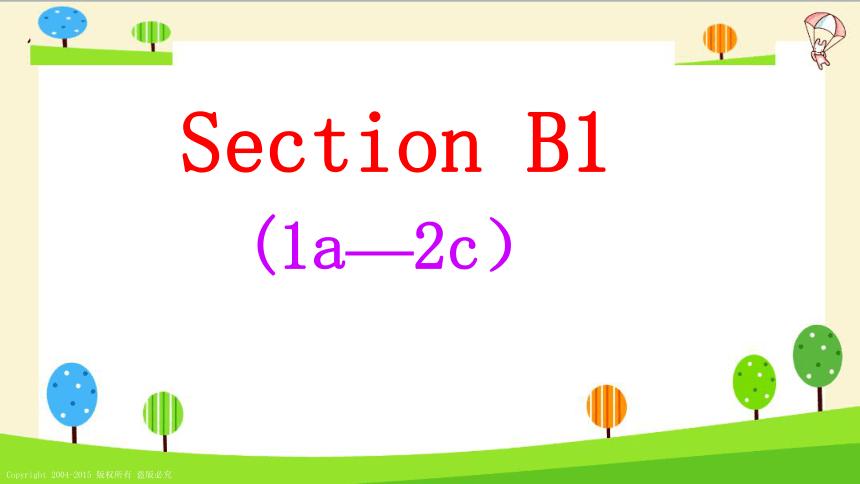 七年级英语下册课件Unit 1 Can you play the guitar?Section B1 (1a—2c)课件(24张PPT无素材 )