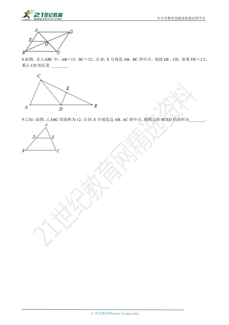 初中数学北师大版八年级下学期期末考试复习专题练习:11 三角形的中位线(含解析)