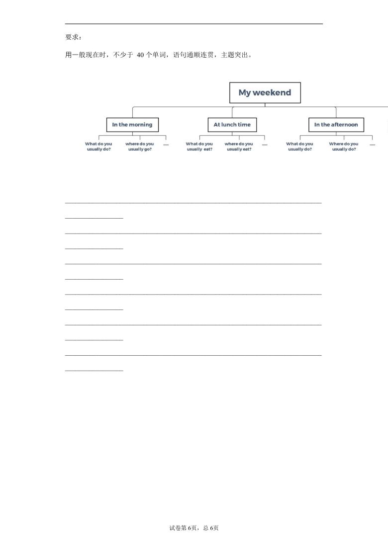 2019-2020学年广东省广州市花都区教科版(广州)五年级上册期末测试英语试卷(含答案解析,无听力材料和音频)