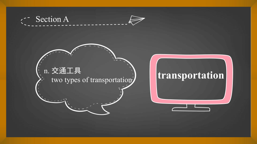 Unit 3 How do you get to school?知识点课件 (共44张PPT)