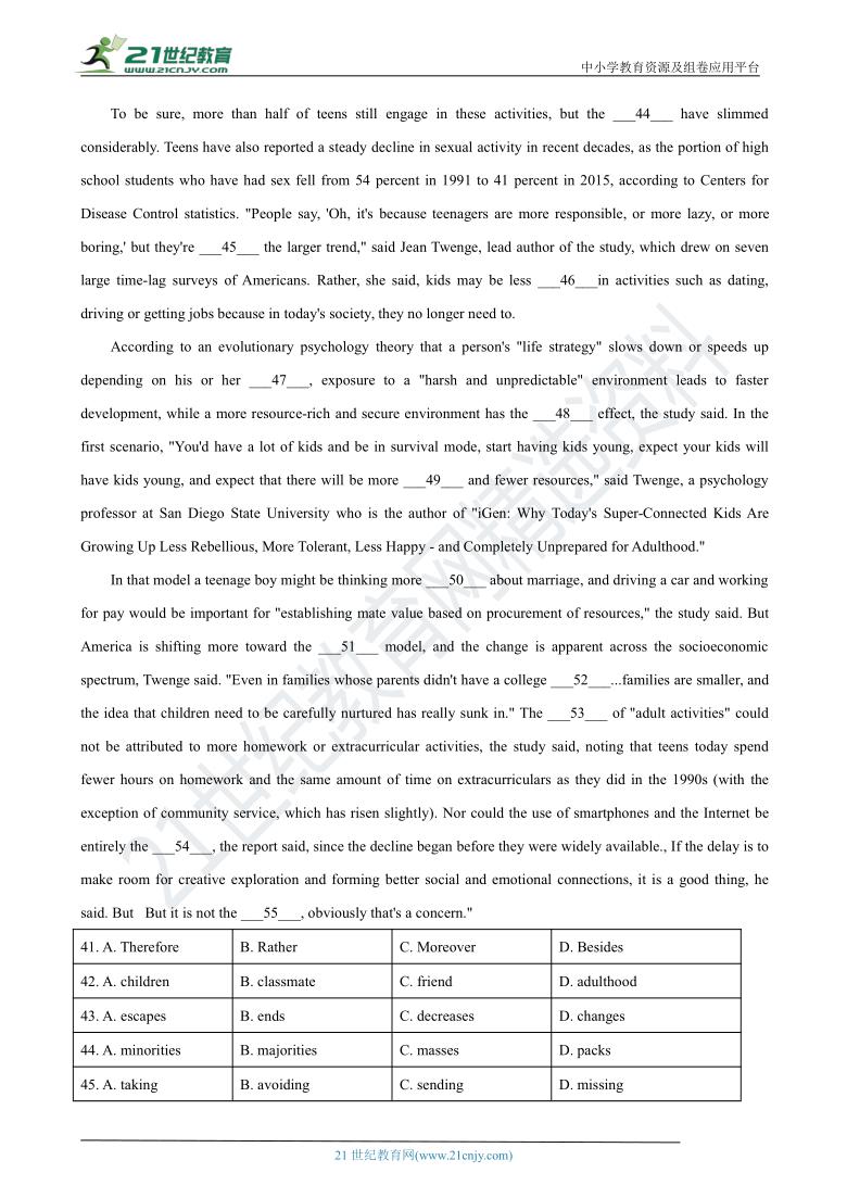 2014_2019年上海高考英语真题汇编—完型填空(含答案)