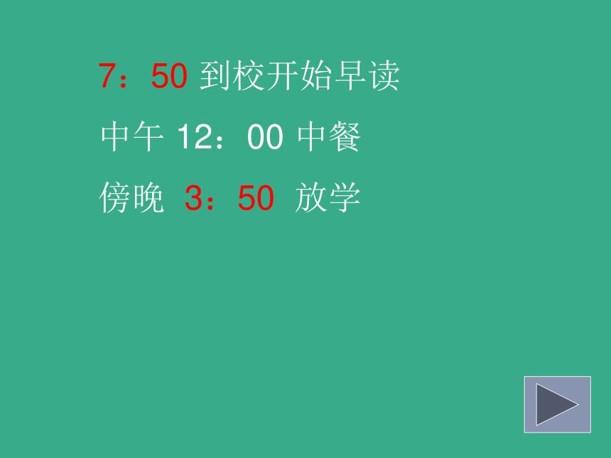 小学一年级家长会开学典礼 课件(共20张PPT)