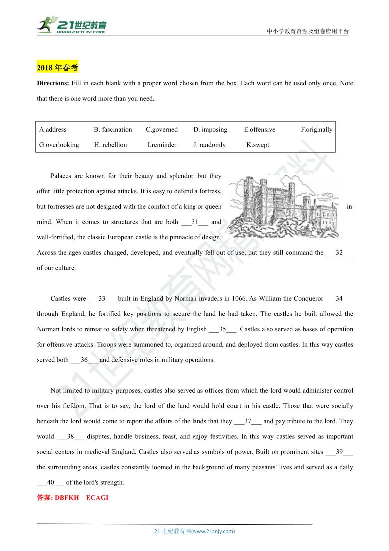 2014_2019年上海高考真题汇编—选词填空(含答案)