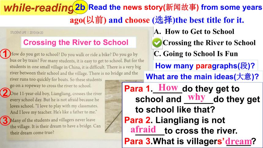 七年级下Unit 3 How do you get to school? Section B 2a--2d课件(共13张PPT)