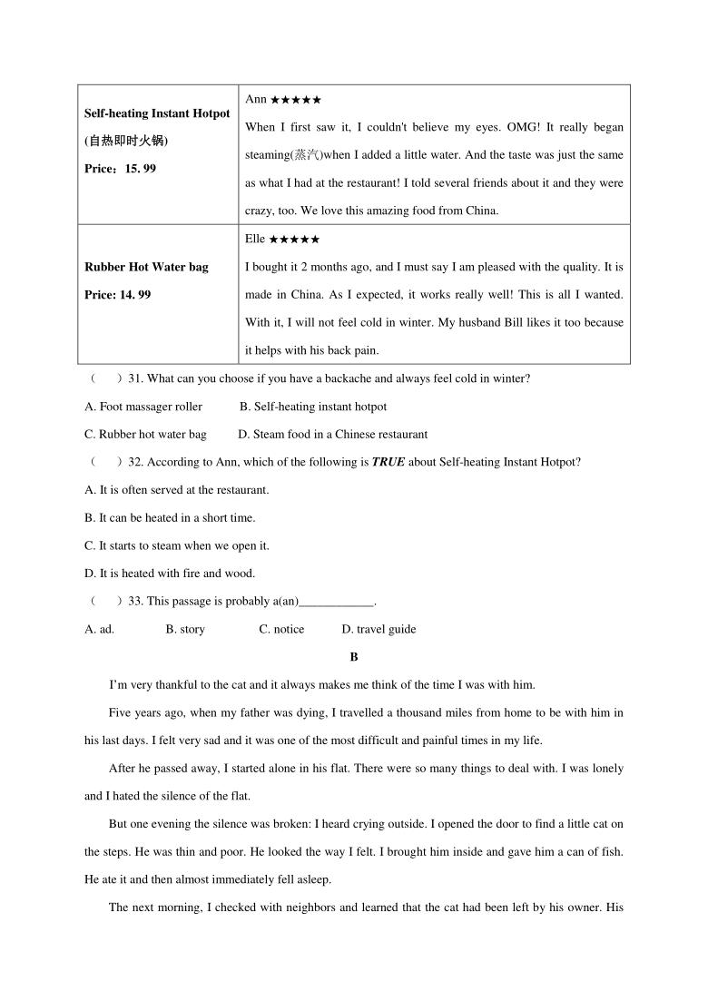 浙江省绍兴市第一初级中学教育集团2020-2021学年第二学期九年级3月教学检测英语试题(word版含答案,无听力音频和原文)