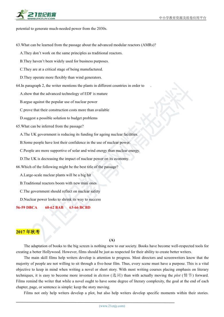 2014_2019年上海高考英语真题分类汇编—阅读理解(含答案)