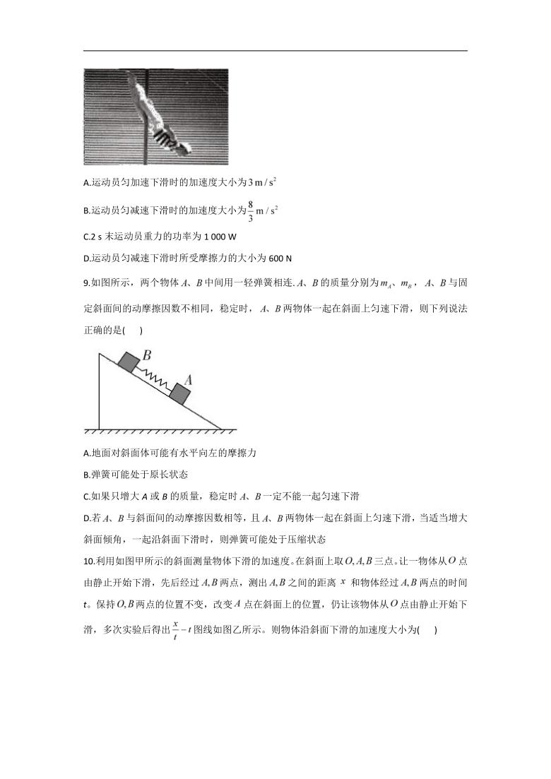 【新教材新高考】专题三 牛顿运动定律__2022届高考物理考点剖析精创专题卷word版含答案