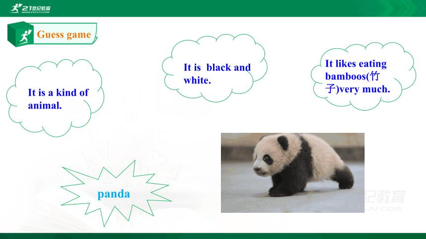 Unit5 Why do you like pandas Grammer Focus-3c课件(34张PPT)