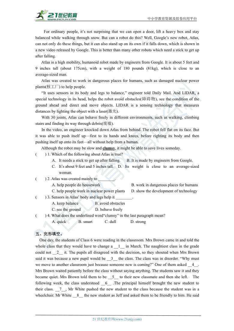 人教新目标中考英语一轮复习检测卷:八年级上 Unit10(含答案)