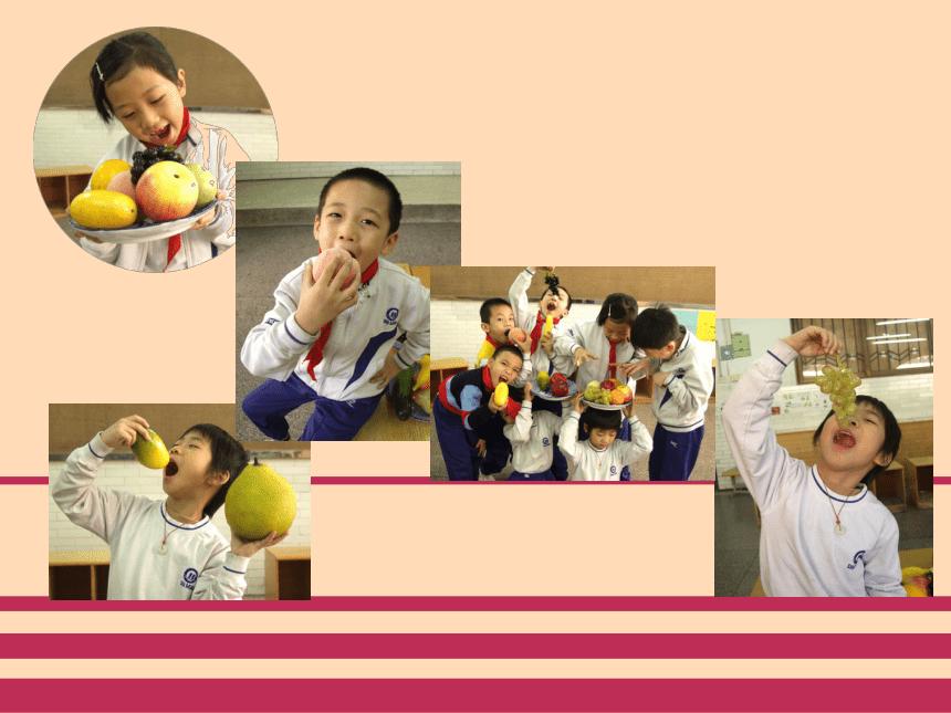 二年级下册美术课件-《8. 吃瓜果的人》 岭南版(共17张PPT)