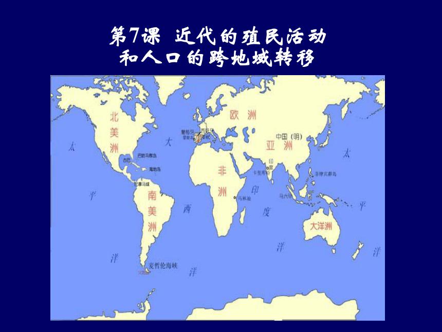 陕北近代人口迁移_陕北窑洞