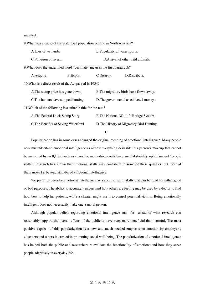 2021年新高考全国I卷英语真题试卷(Word版,无听力部分含答案)