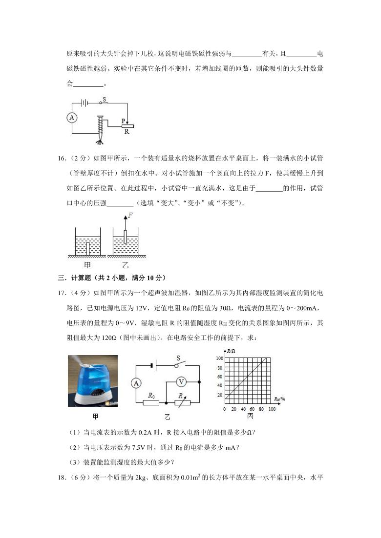 2021年吉林省长春市物理中考模拟卷(一)有解析