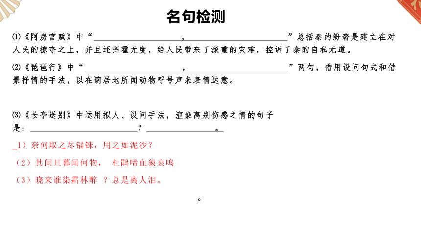2021年高考作文专题  漫画作文 课件(36张)