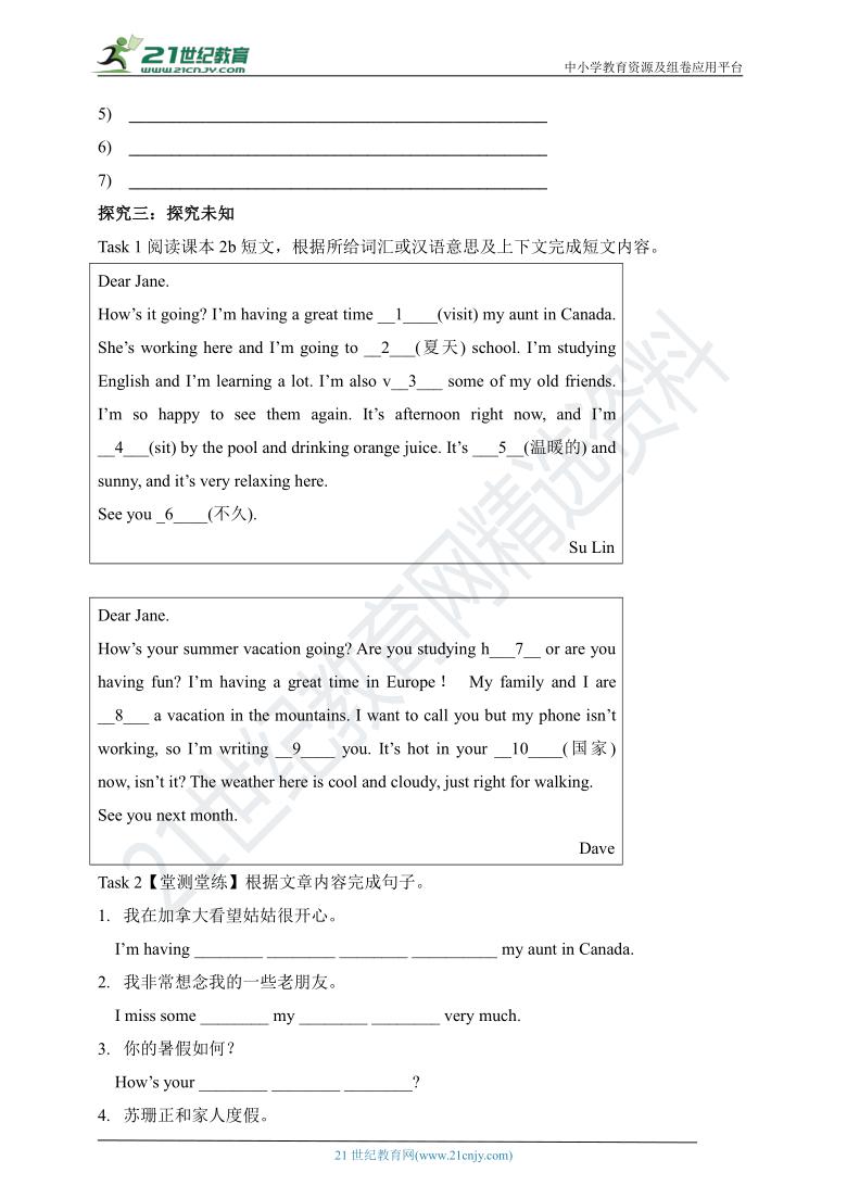 Unit 7 It's raining Section B 2 (2a-Self Check) 同步优学案(含答案)
