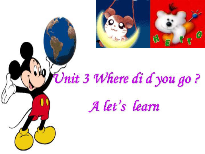 Unit3 My school calendar PartC 课件(共12张PPT)