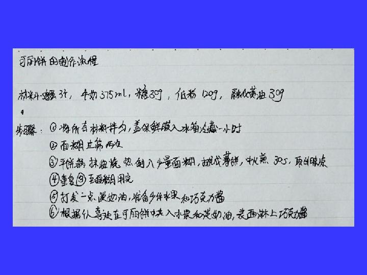 二 流程的设计 课件(65张幻灯片)