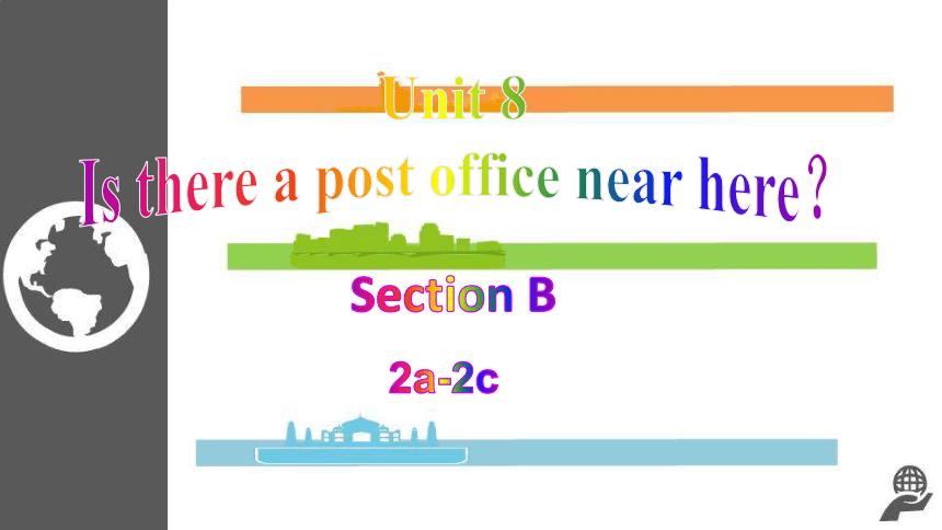 人教新目标版英语七年级下Unit 8 Is there a post office near here?Section B 2a-2c课件(25张PPT无素材)