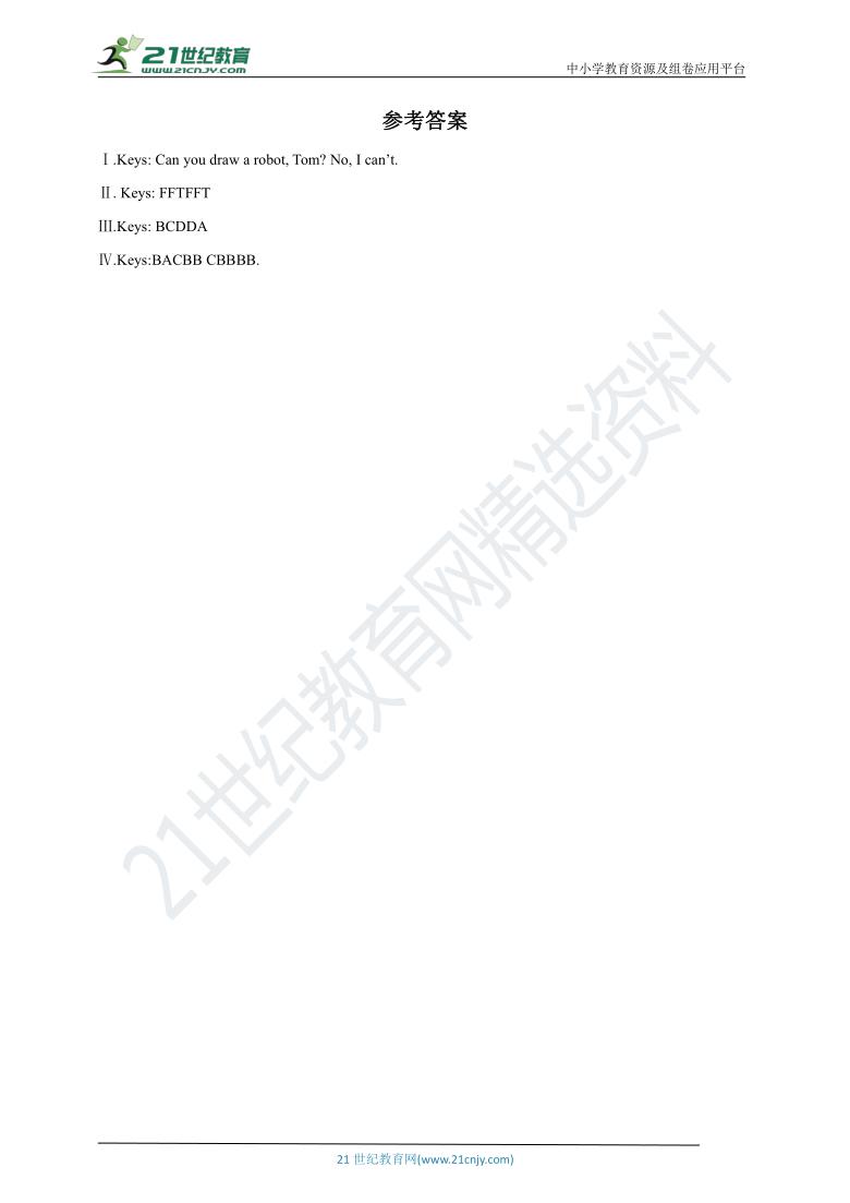 牛津上海本地版 三年级下册 英语 期末复习 练习一(含答案)