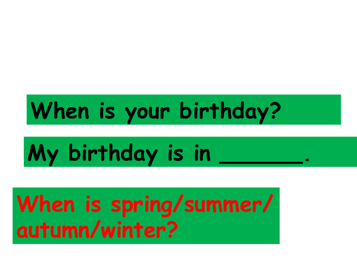Unit3 My school calendar PartC 课件(共28张PPT)