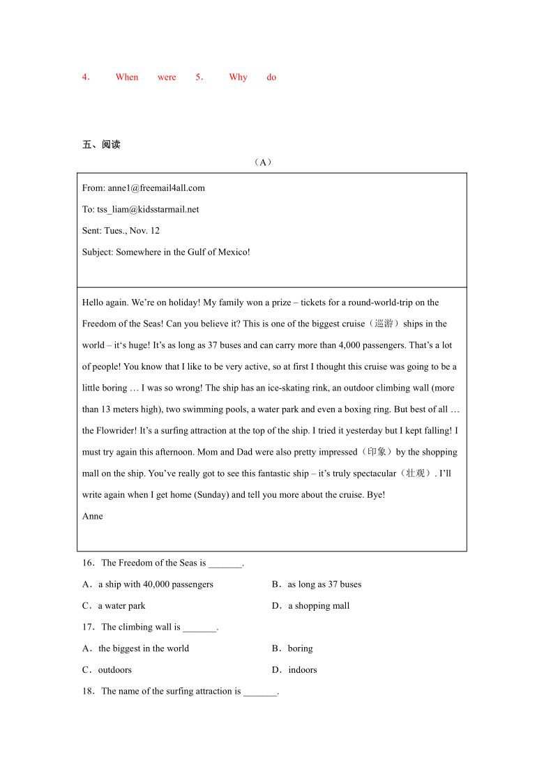 2020-2021学年上海牛津版英语八年级下册期末模拟测试卷(六)(有答案)