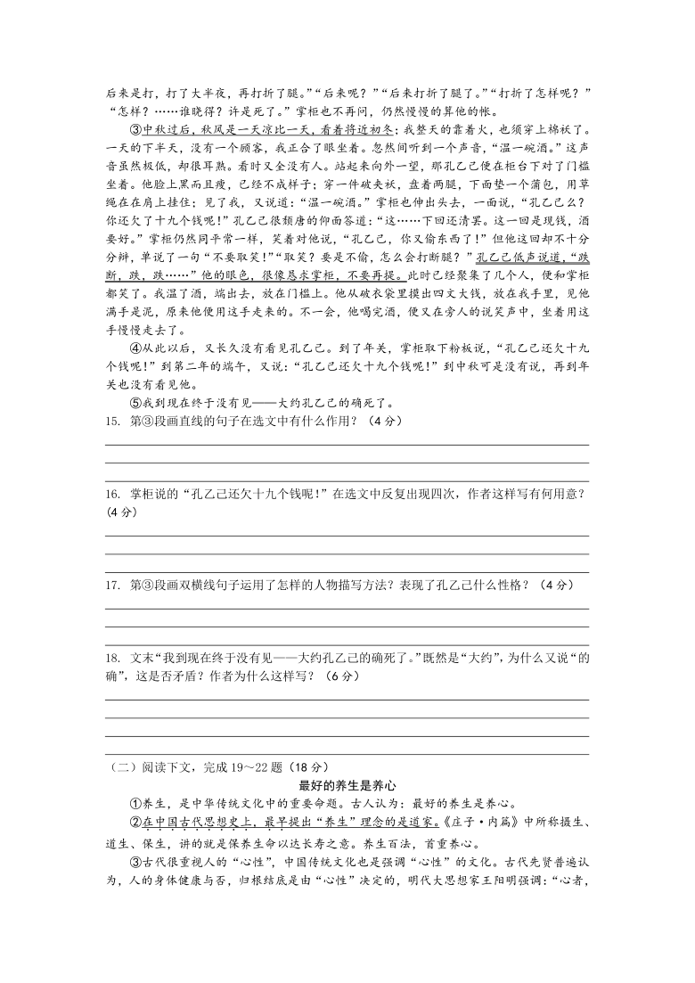 贵州省铜仁市2017年中考语文试题(word版,含答案)