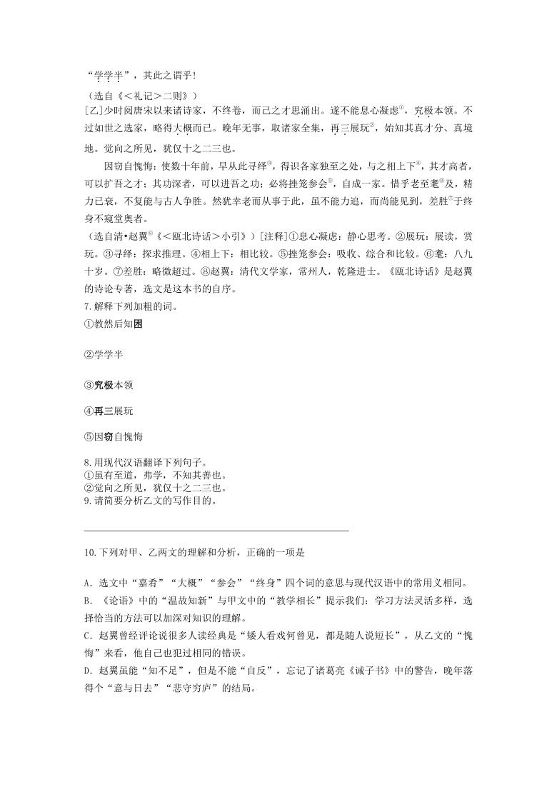 江苏省常州市2020年中考语文试卷(解析版)
