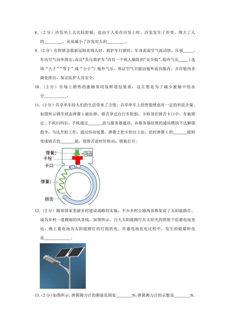 2021年吉林省中考物理 模拟卷(三)有解析