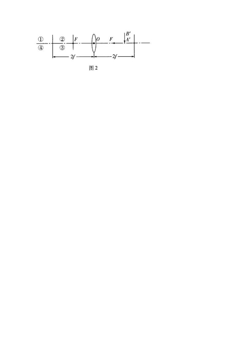 (人教版)2020-2021学年八年级物理寒假必做作业(10)(Word版含答案)