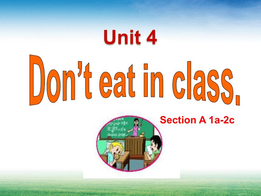人教七年级Unit 4 Don't eat in class (Section A 1a-2c)说课课件(共34张PPT)