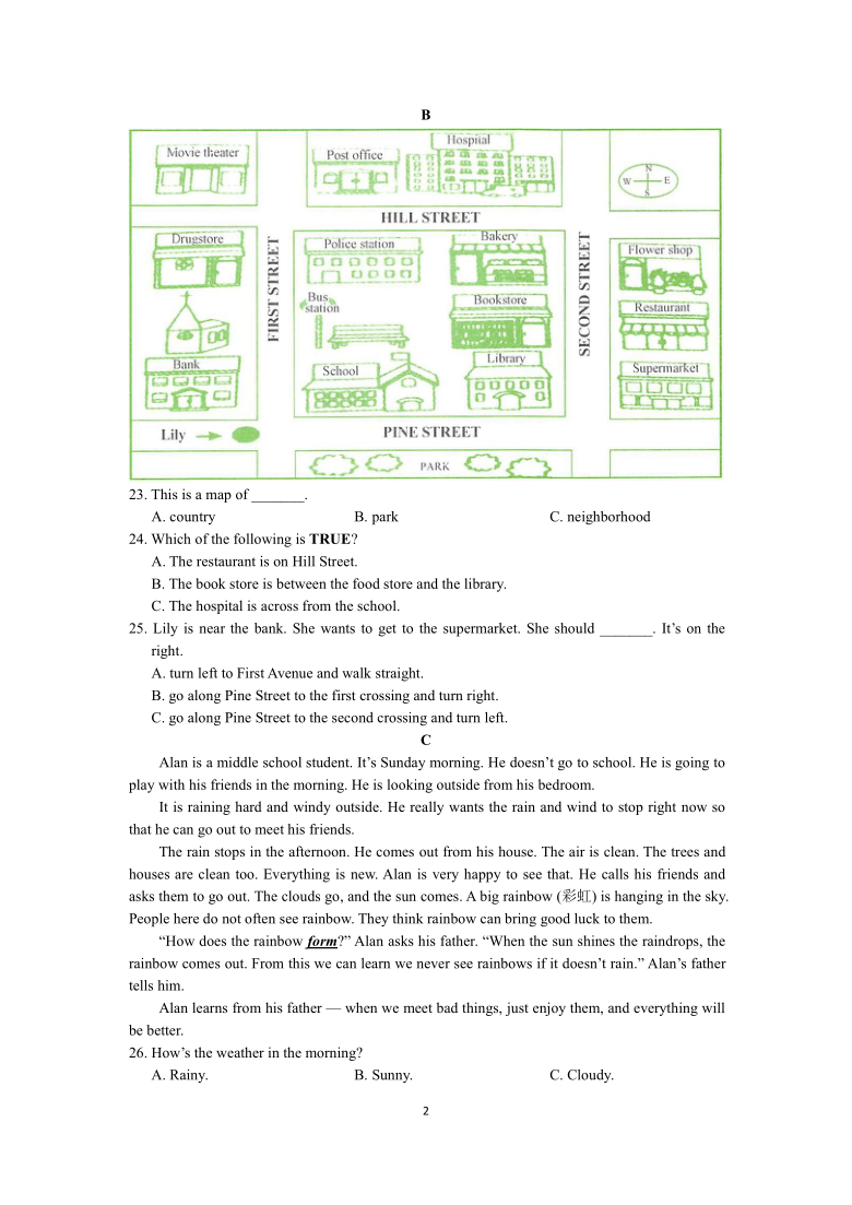 2020-2021学年湖南省长沙市北雅中学七年级下学期第三次月考英语试卷(含答案无听力部分)