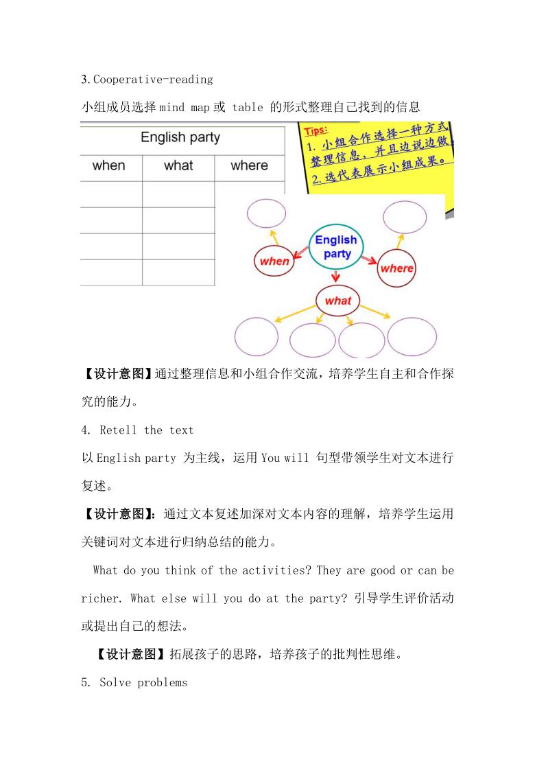 Unit 3 My school calendar Part B Read and write教案