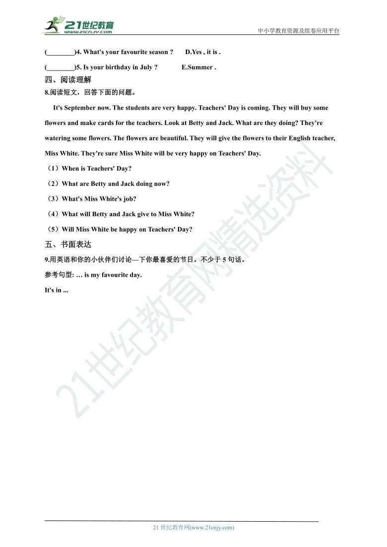Unit 3 My school calendar Part C 同步练习(含答案)