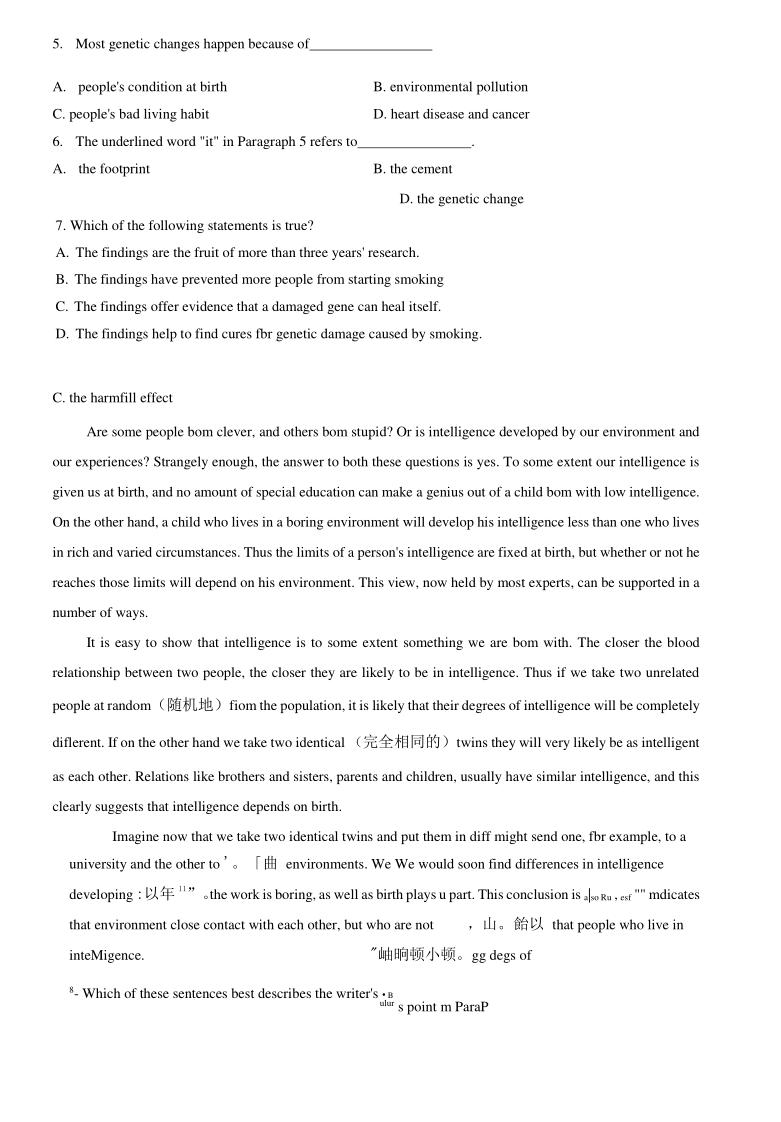 甘肃省天水市2020-2021学年高一下学期期中考试英语试题 Word版含答案(无听力部分)
