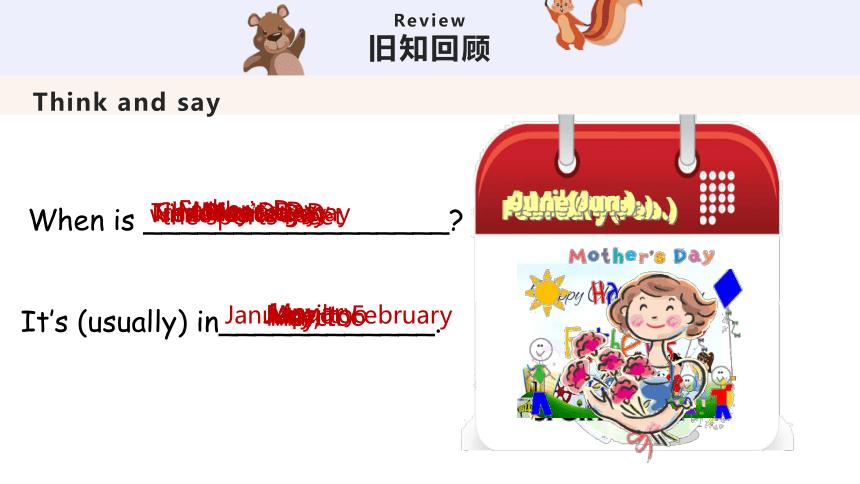 Unit 3 My School Calendar Part B Let's learn 课件(32张ppt)