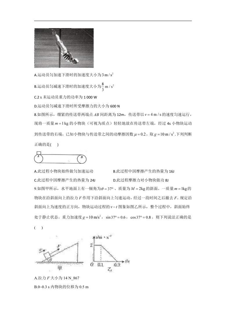 【新课标新高考】专题三 牛顿运动定律__2022届高考物理考点剖析精创专题卷word版含答案