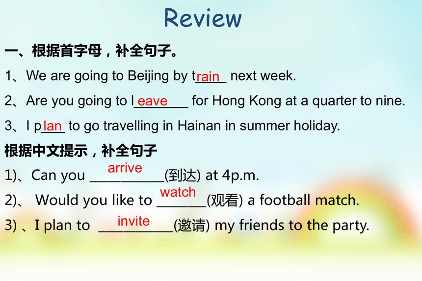 Unit 8 Ben's first trip to Beijing单元复习课件(44张PPT)