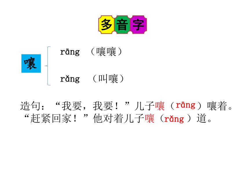 26方帽子店  课件(36张 )