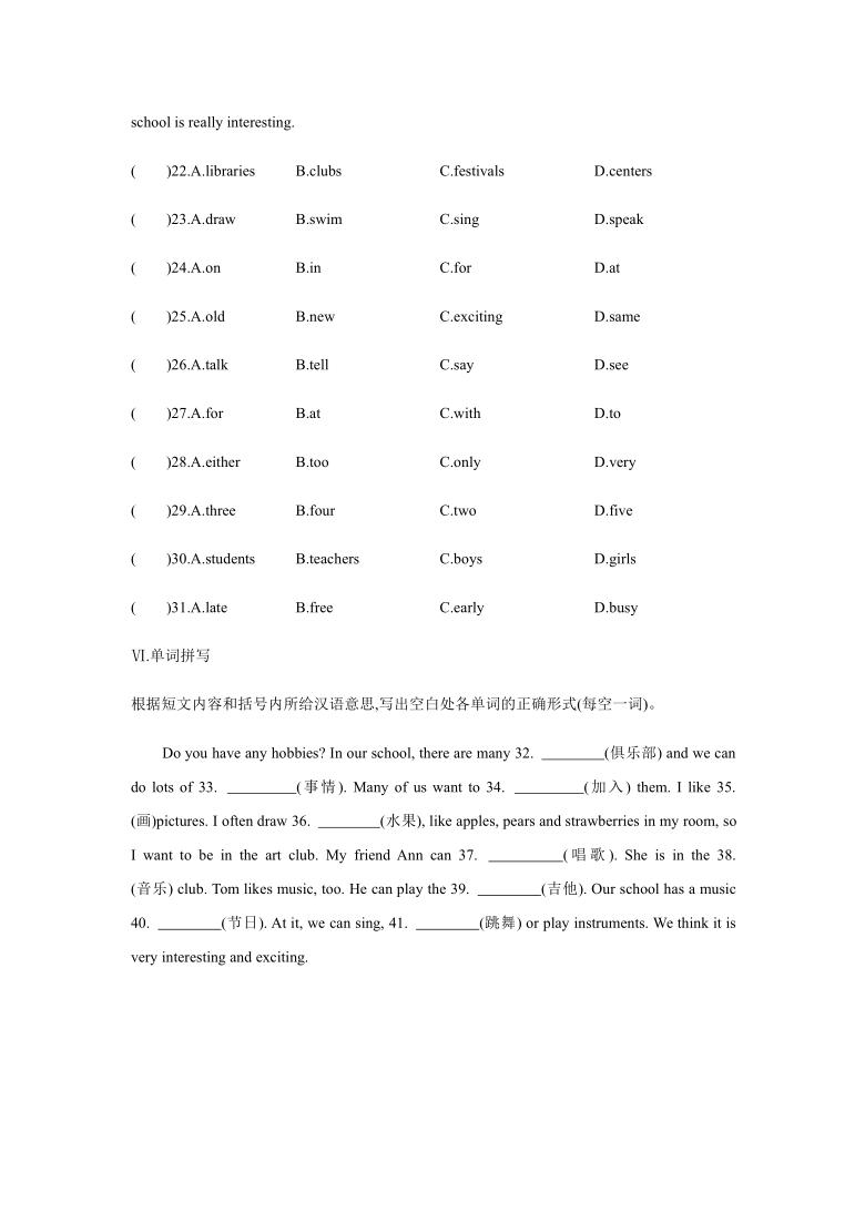 人教版七年级英语下册Unit 1 Can you play the guitar? Section B (1a-1f) 同步练习(含答案)