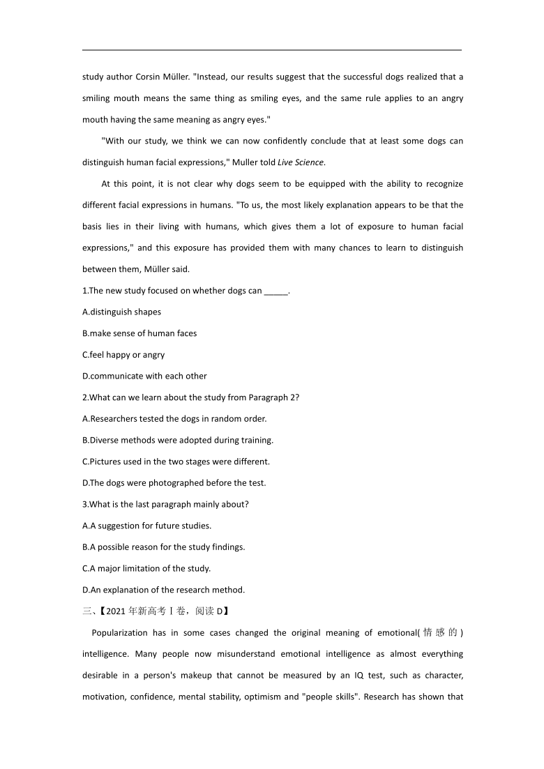 2021年高考英语真题模拟试题专项汇编 6 阅读理解 科教科普类(含答案与解析)